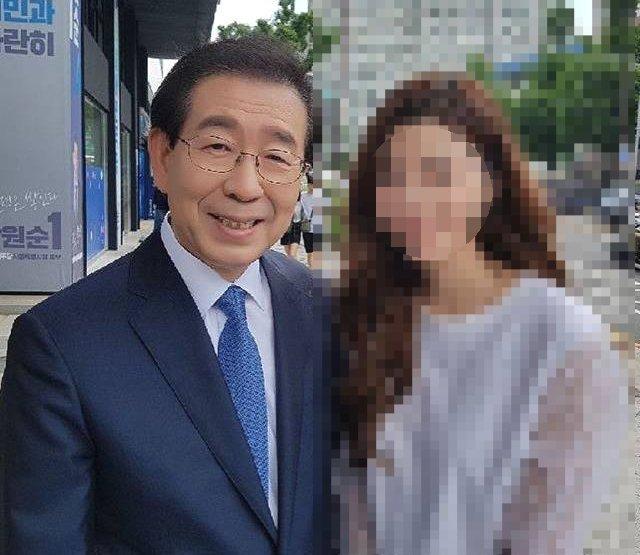 박원순 여비서 기자회견서 폭로한 4년 성추행 끔찍한 내용 : 네이버 포스트
