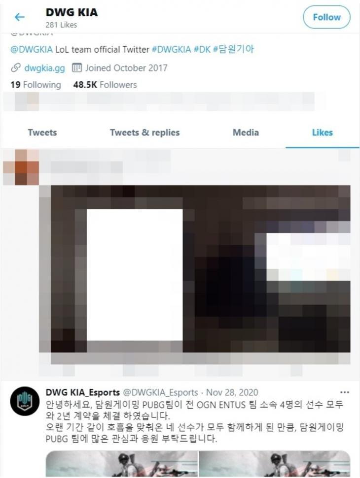 """계정 엑세스 기록 공개해라"""" LCK 담원 기아 공식 트위터, 포르노 게시물에 좋아요 눌러 논란…"""