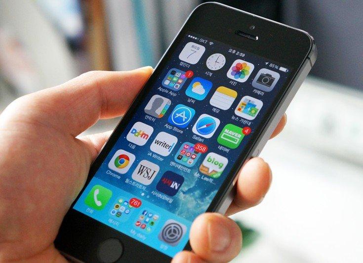 악마의 손짓, 스마트폰의 유혹 - 오마이뉴스 모바일