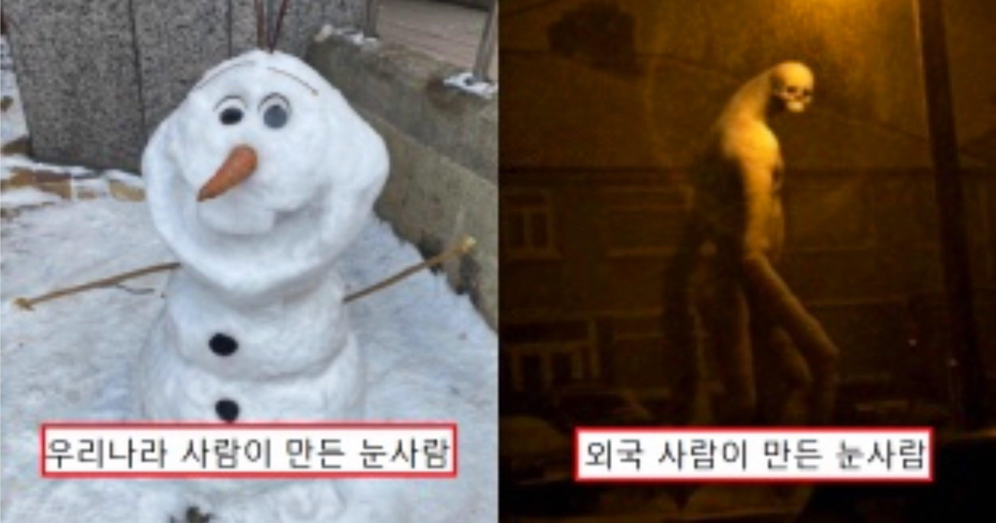 """601bfbe1 b880 4158 96af 0a949688d9be 1.jpeg?resize=1200,630 - """"한국인이 만드는 눈사람 vs 외국인이 만드는 눈사람""""..커뮤니티에서 난리 난 '퀄리티' 차이"""
