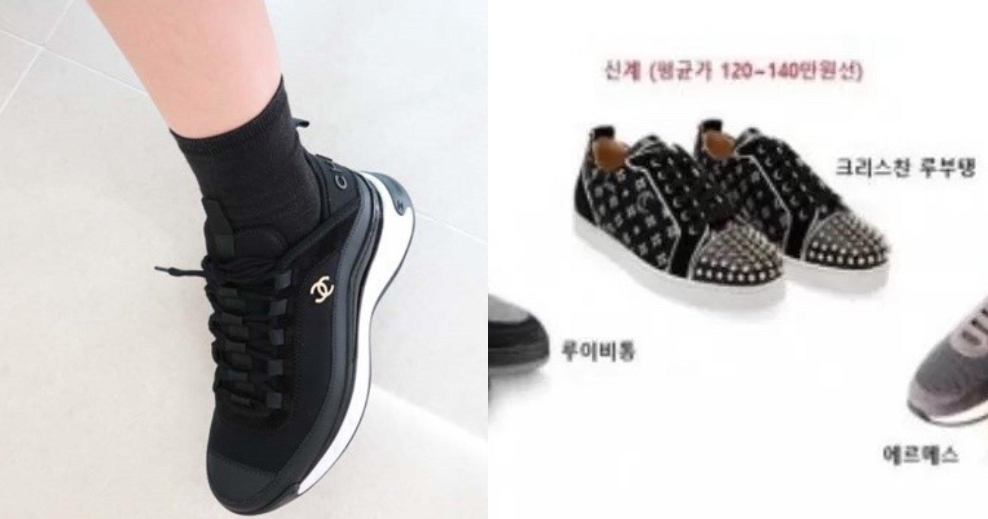 """6639187d d757 4d8f ae38 b7d36b7af163.jpeg?resize=412,232 - """"이젠 신발이야...?"""".. 패딩에 이어 신발까지 '서열화' 시킨 요즘 10대들의 신발 계급도 (+사진)"""