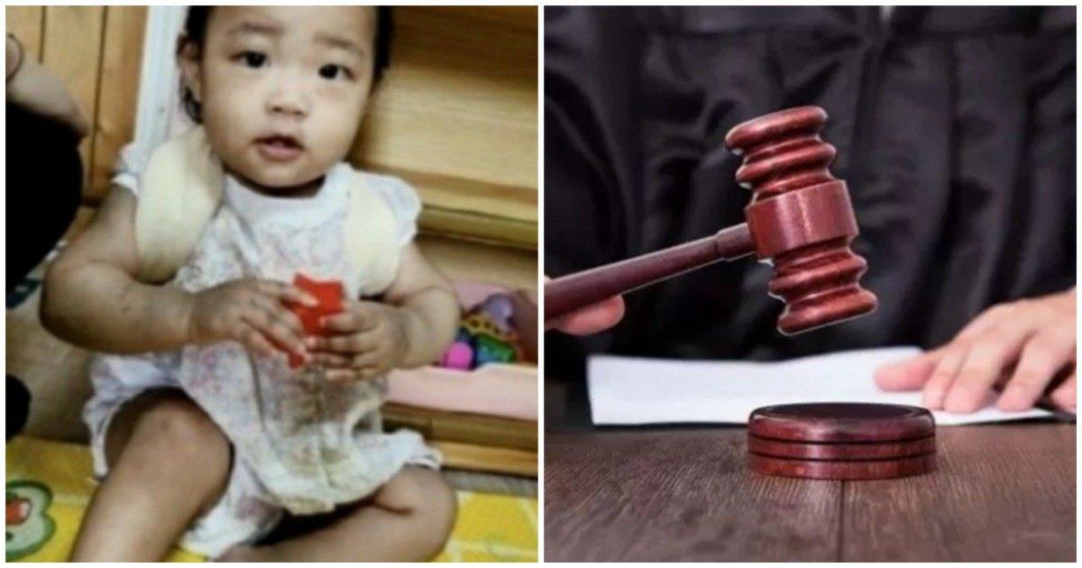 """7 5.jpg?resize=1200,630 - """"정인이 학대·사망 사건 관련 양부모 재판 '생중계' 결정"""""""