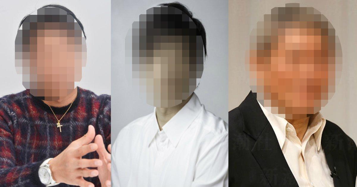 7 9.jpg?resize=1200,630 - 2021年に消える芸能人?!有名俳優、モデル、大物芸人の3人の正体がヤバイ…!!
