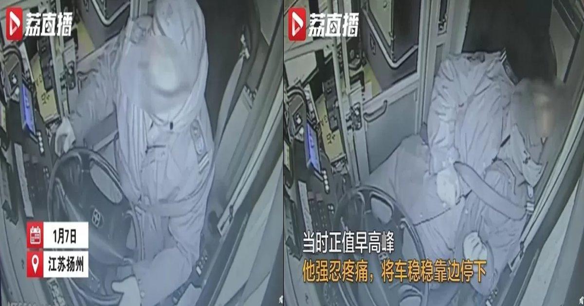 bus driver.png?resize=1200,630 - 「心臓麻痺」でも乗客の命を救うためにハンドルを握って死亡したバス運転手