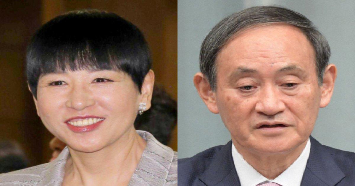 e38182e381a3e38193.png?resize=1200,630 - 和田アキ子、菅首相の発言に苦言。「炎上覚悟で言いますけど」