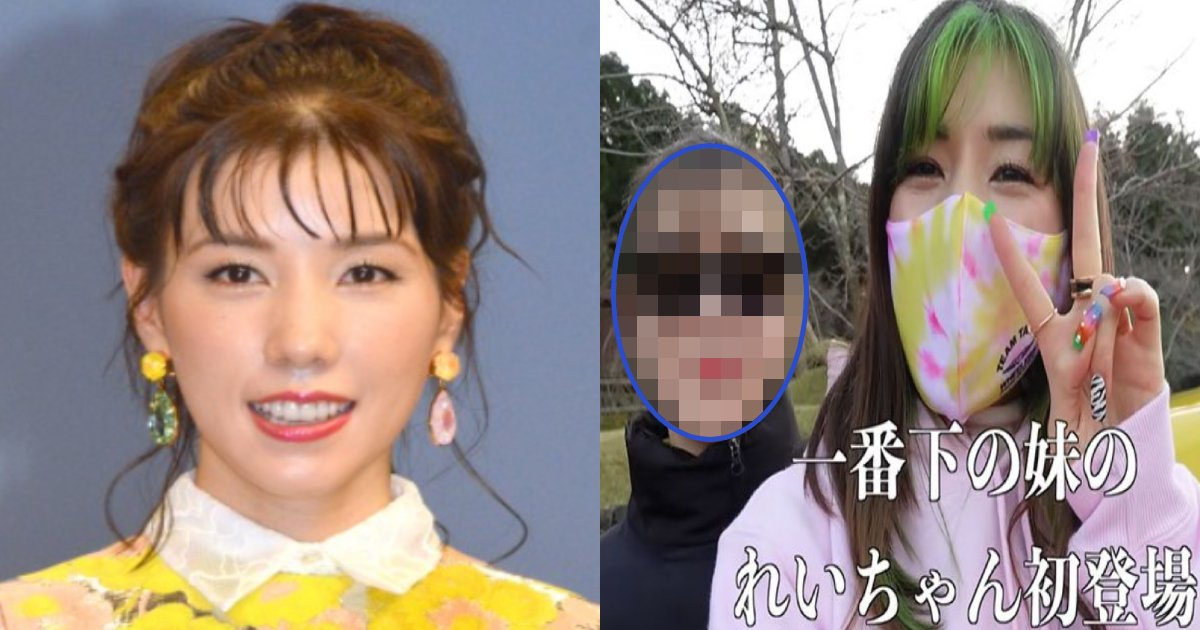 e5a789e5a6b9.png?resize=1200,630 - 仲里依紗、妹がYouTubeに初登場で美人姉妹過ぎると反響…!