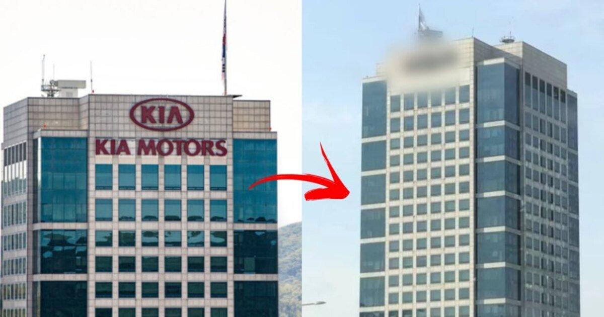 """eab8b0ec9584.jpg?resize=1200,630 - """"기아의 미래 지향적 모습을 담았습니다""""...기존의 촌스러운 로고를 버리고 새로운 로고를 장착한 기아 자동차 사옥"""