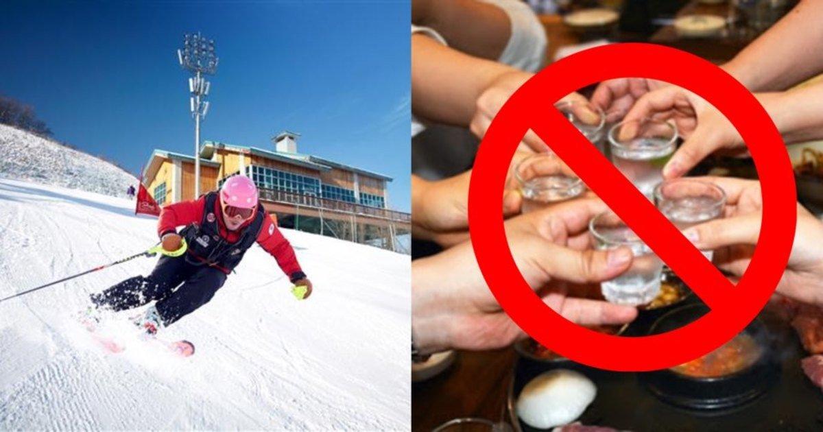 "ec8aa4ed82a4ec9ea5.jpg?resize=1200,630 - ""전국 5인 이상의 모임을 금지합니다""...오늘(4일)부터 스키장과 학원은 열리지만 전국 5명 이상 모임은 금지된다"