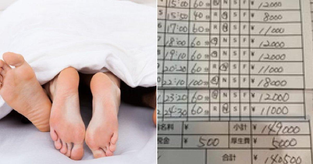 eca09cebaaa9 ec9786ec9d8c 29.png?resize=1200,630 - 반나절동안 12명 손님과 人,人한 일본 여성이 받은 돈 (+사진)