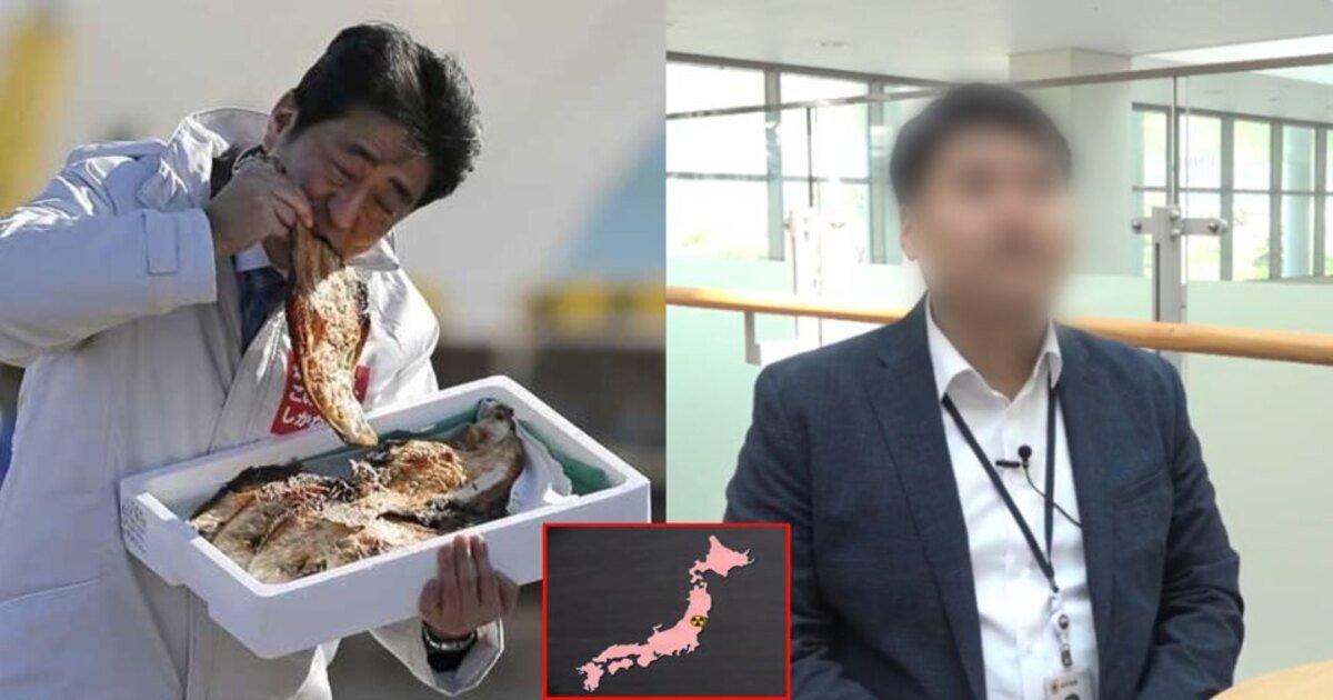 ed9b84ecbfa0ec8b9ceba788 1.jpg?resize=1200,630 - 후쿠시마 수산물 수입 금지 분쟁에서 승소를 따내 국민의 건강을 지킨 공무원의 정체(영상)