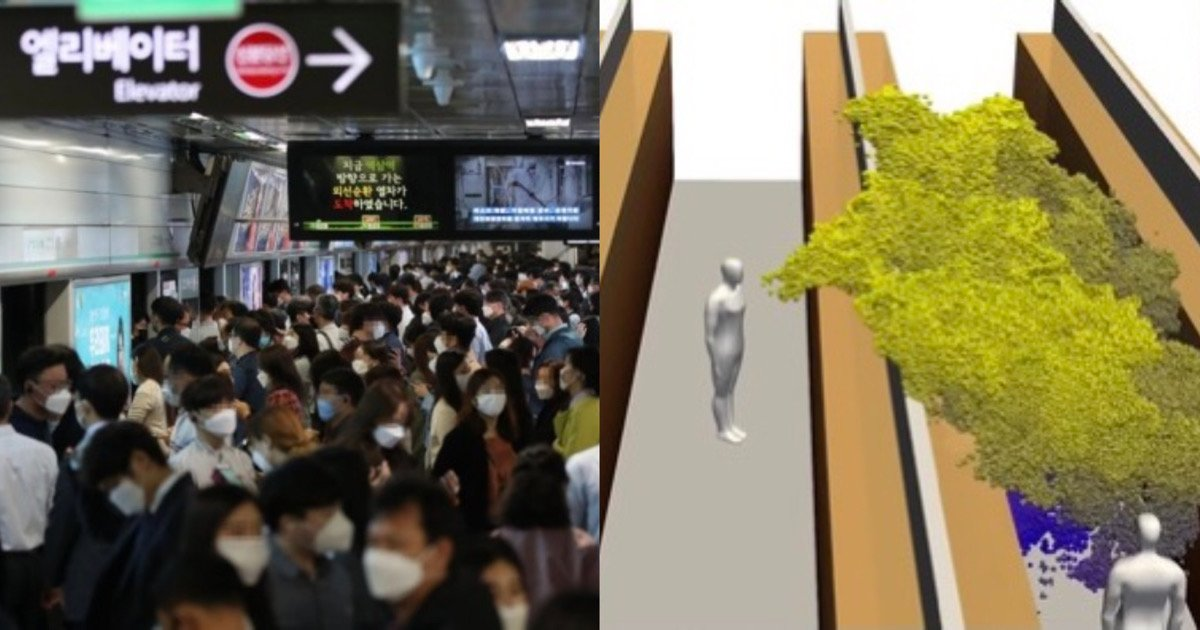 "f7c00d70 2295 4b55 8871 ef47182f9d59.jpeg?resize=412,232 - ""지하철도 뚫렸다..""…하루 746만이 이용하는 지하철, 결국 우려하던 일 벌어졌다"