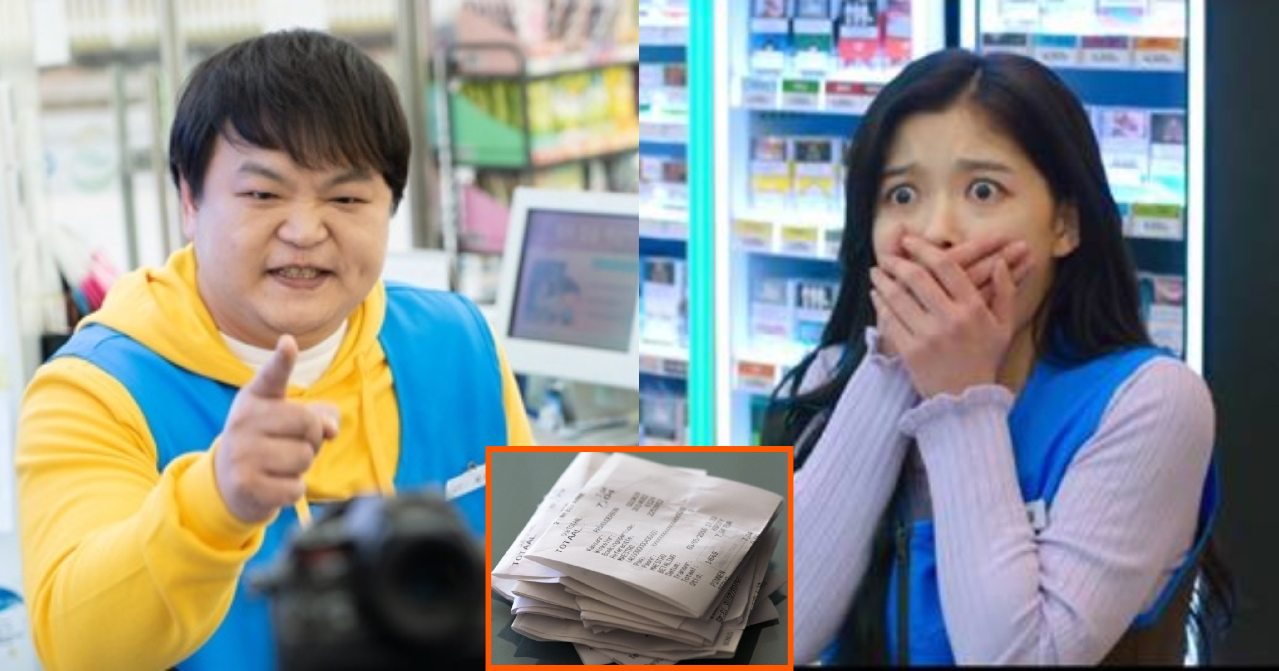 """kakaotalk 20210119 231225654 02.jpg?resize=412,232 - """"영수증 버려달라고 하지마 예의없는 젊은 것들아""""라며 네티즌들 사이에서 '엄청난 논란'이 된 글"""