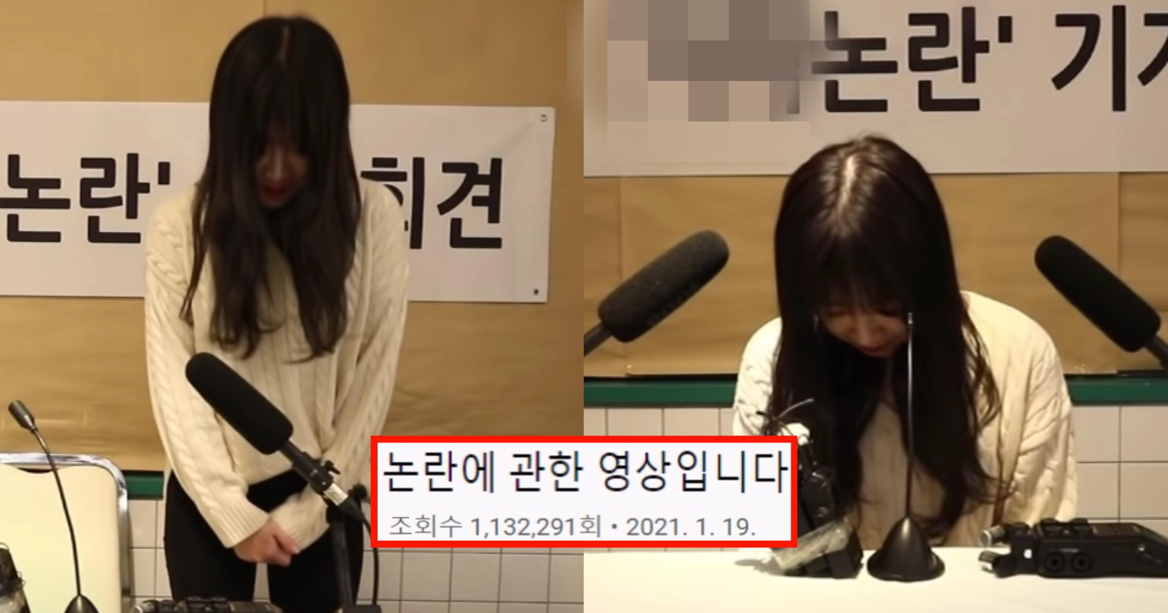 """kakaotalk 20210120 145926645.jpg?resize=412,232 - """"물의를 일으켜 죄송합니다""""...'쯔양' 기자회견열어 논란이 된 '이것'까지 해명(+영상)"""