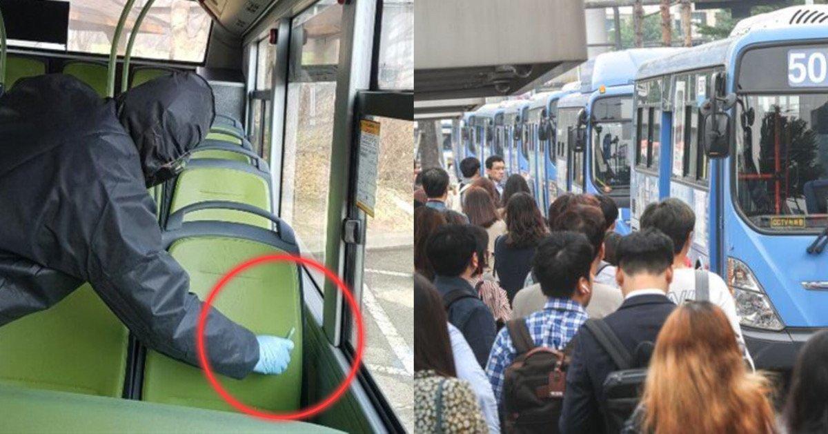 """kakaotalk 20210125 232923121.jpg?resize=1200,630 - """"서울시 '대중교통' 코로나 바이러스 검사해봤더니 '이런' 결과가 나왔습니다"""""""