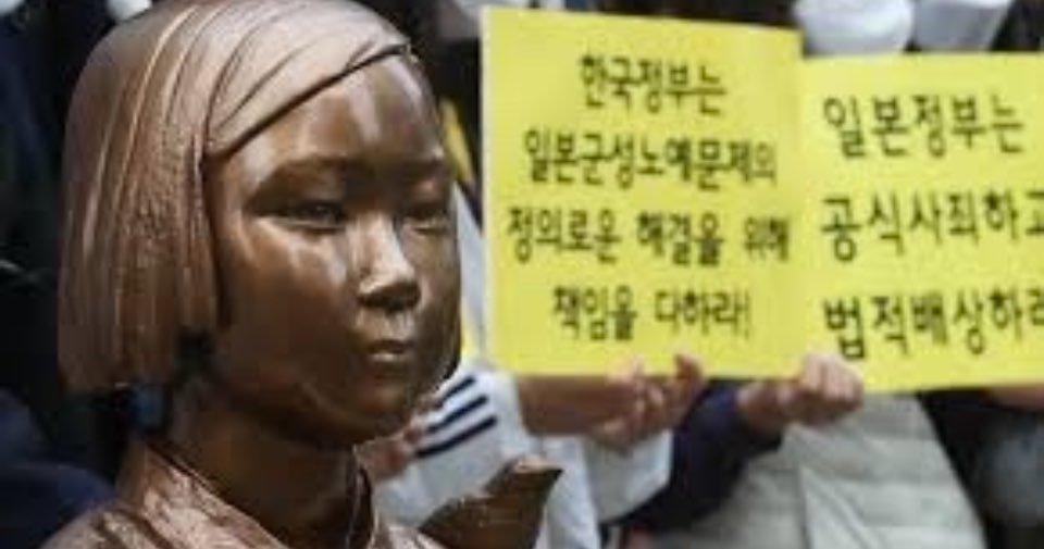 "kakaotalk image 2021 01 08 13 16 25.jpeg?resize=1200,630 - ""1억원씩 지급""… 위안부 피해자들, 일본정부 상대로 승소했다"