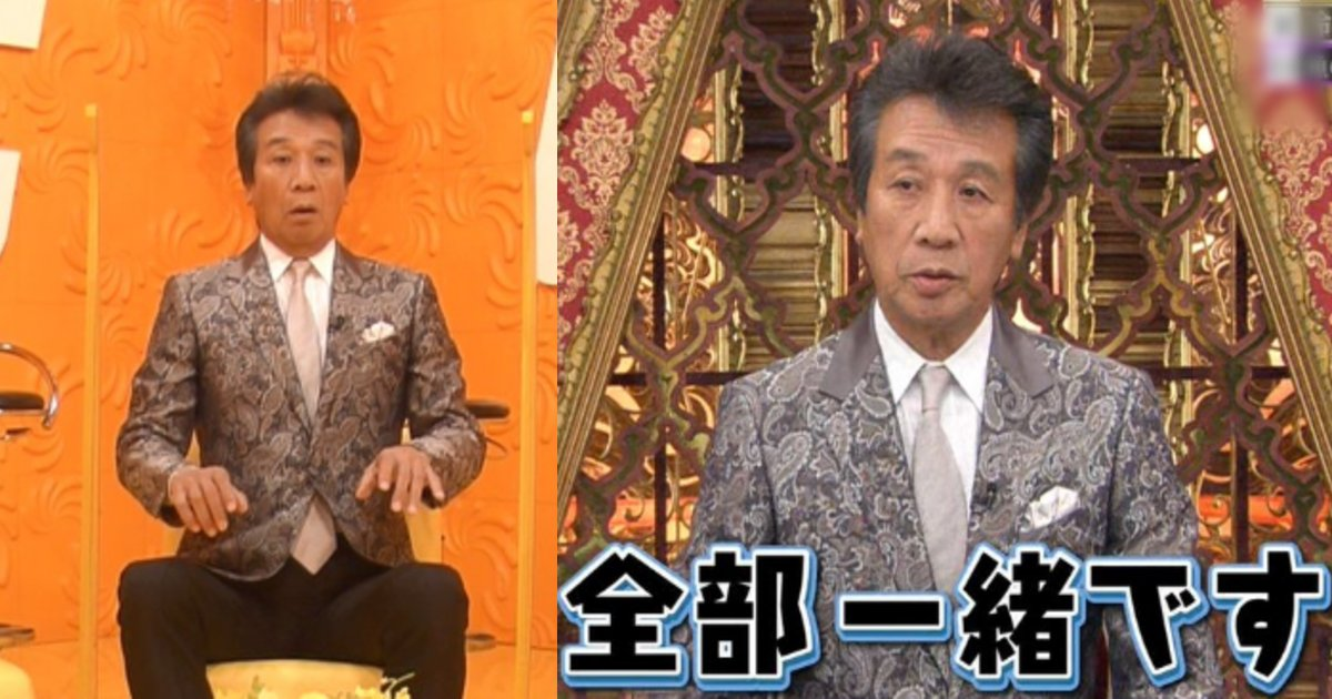 kiyoshi.png?resize=1200,630 - 前川清が芸能人格付けチェックで味覚・嗅覚の鈍り過ぎを露呈し視聴者から悲鳴「まさか陽性反応じゃないよね…」