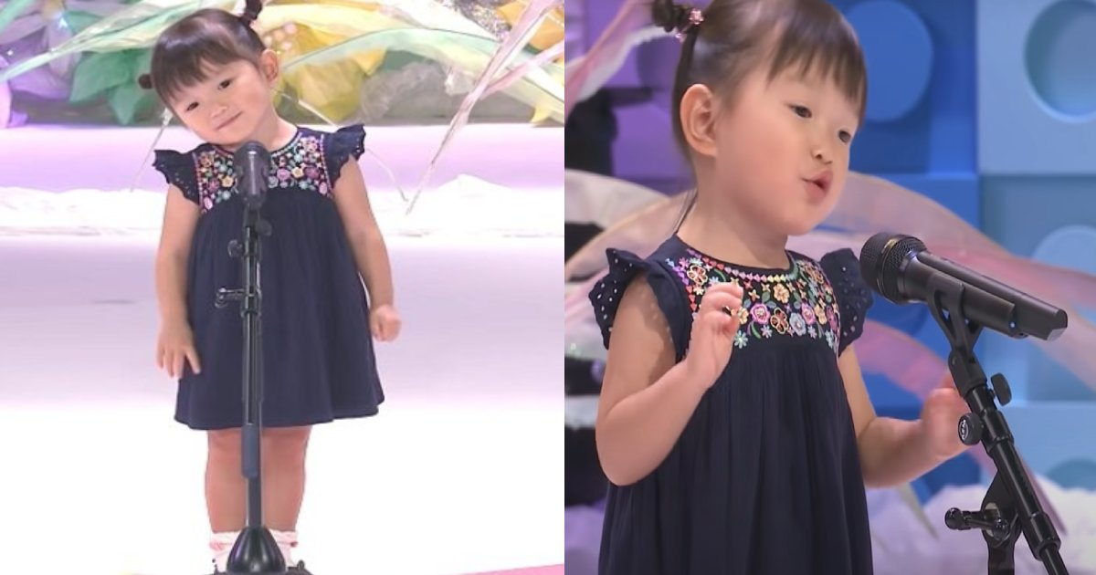 kodomo doyo.png?resize=1200,630 - 世界中で話題!童謡歌唱大会で銀賞を受賞した2歳の女の子の歌唱力がすごい!