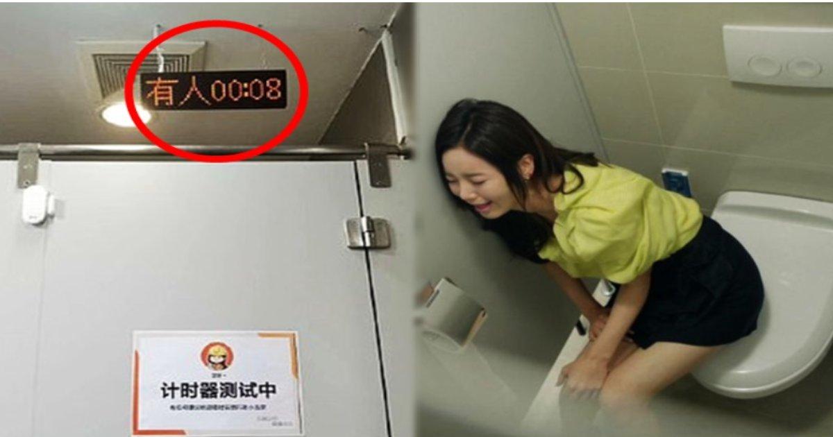 minute bakkin.png?resize=412,275 - トイレは1日に1回、8分超過したら罰金を払わせられるという会社  それだけではない!?
