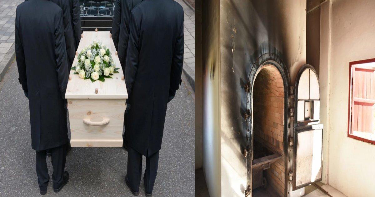 mother funeral.png?resize=412,275 - 火葬場に入る直前、亡くなった母が生きていることを発見しました。「なんてことが…」「本当に信じられない」