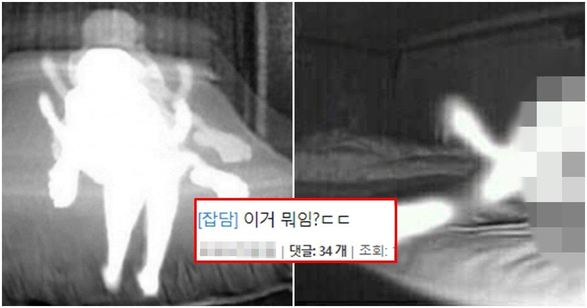 page 189.jpg?resize=1200,630 - 자신의 집에 '귀신'이 있다고 믿은 남성이 설치한 '카메라'에 찍힌 소름돋는 장면 (사진)