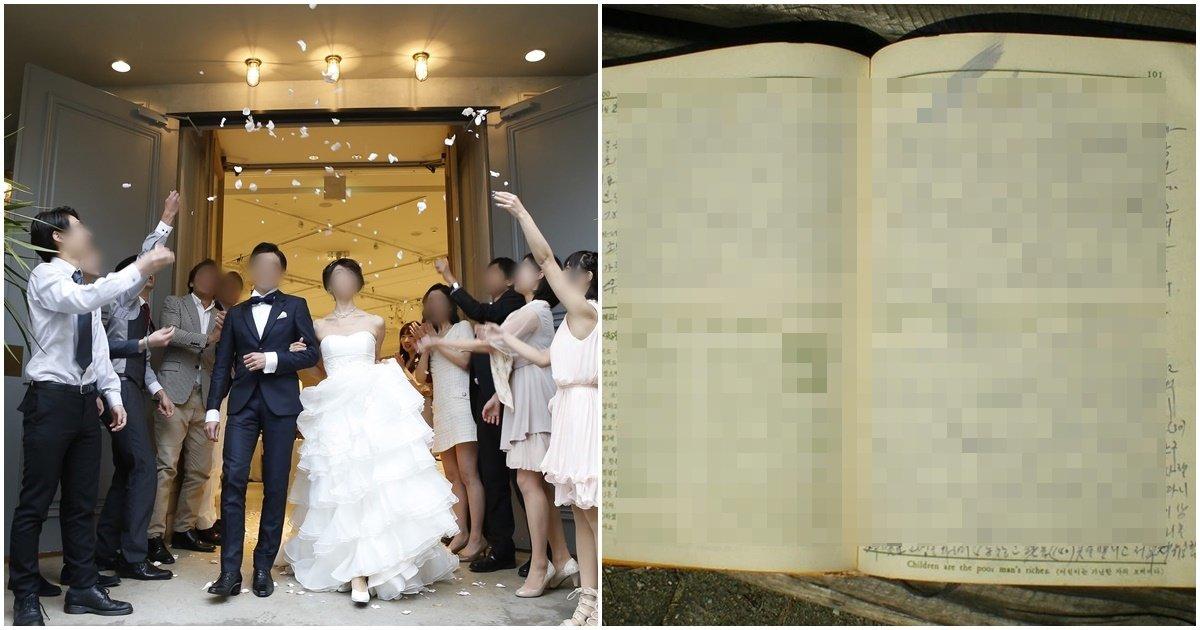 page 261.jpg?resize=412,275 - 첫눈에 반해 결혼한 남편이 결혼 '22년 차'에 아내 앞에서 목숨 끊고 발견된 '일기장' 내용