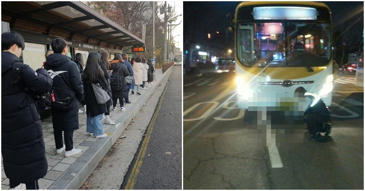 page 271.jpg?resize=412,232 - 바로 어제 버스 뒷문에 '롱패딩'이 껴서 시내버스에 깔려 숨진 '20대 여성'
