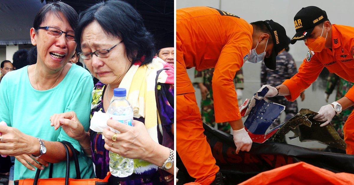 sfsdsfsdf.jpg?resize=412,232 - 'Bye Bye Family': Final Moment Of Passengers Aboard Doomed Indonesian Flight Revealed