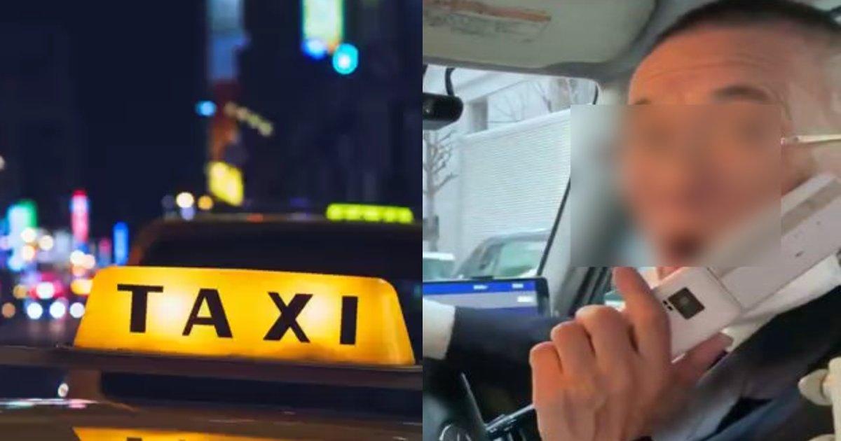 taxipaypay.png?resize=1200,630 - タクシー運転手が女性客に対し「金払え」「頭おかしい女」と問題発言?電子マネーで支払うとトラブルに遭いやすいとの声も?