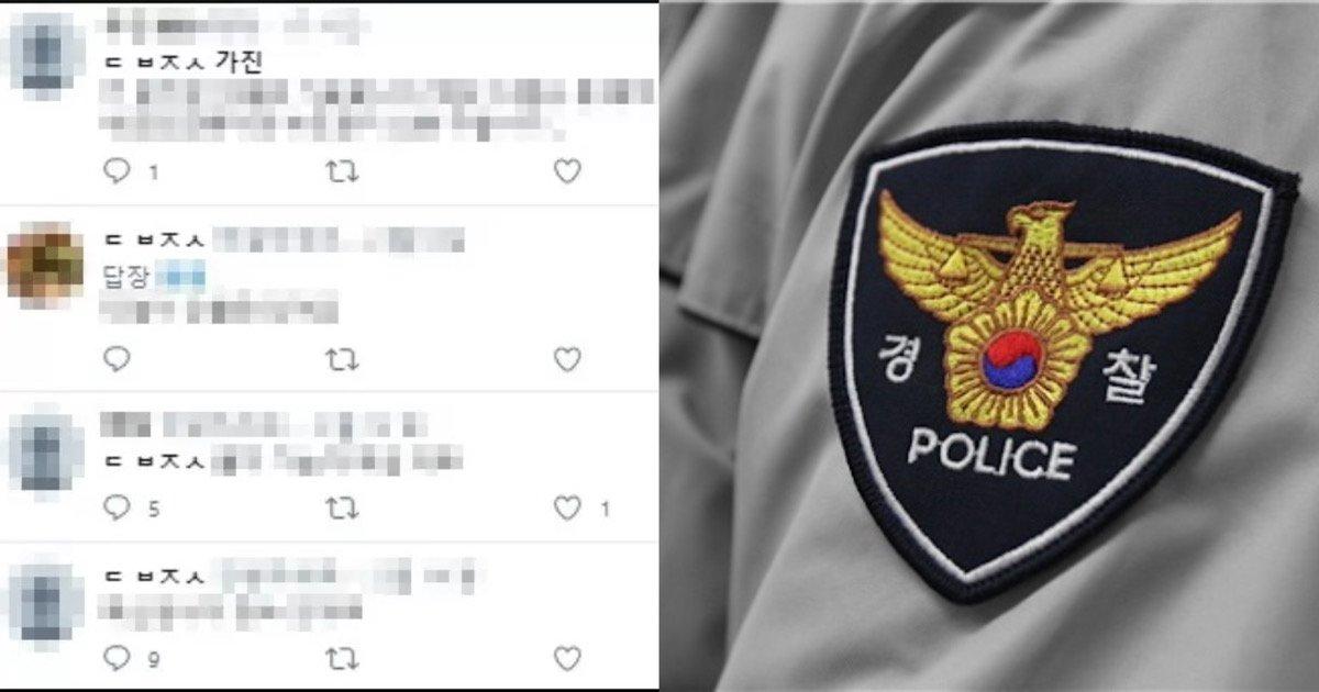 """186d13fe 1bde 44e5 9aa8 57c72270091a.jpeg?resize=1200,630 - """"'ㄷㅂㅈㅅ' 이게 뭔데?""""…트위터에 'ㄷㅂㅈㅅ' 초성이 올라오자 경찰이 긴급 내사에 나섰다"""