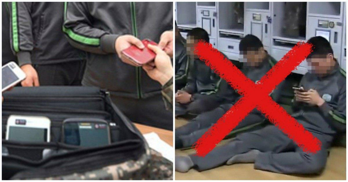 """4 69.jpg?resize=412,232 - """"제발 군인들 핸드폰 못 쓰게 해주세요""""라고 말하는 사람들의 '놀라운' 정체.jpg"""