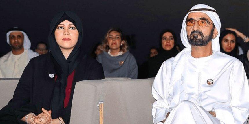 Resultado de imagen de Sheikha Latifa father