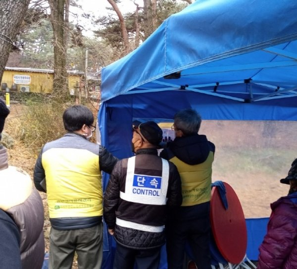 이재명 남한산성 이미지 검색결과
