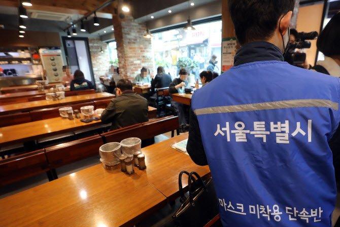 식당 이미지 검색결과
