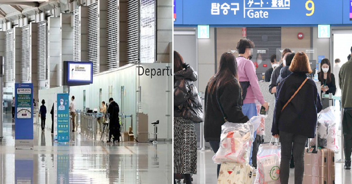 "55555 2.png?resize=412,275 - ""3월 1일 오전 11시 인천공항 테러하겠다"" 유튜브에 충격적인 영상이 올라왔다"