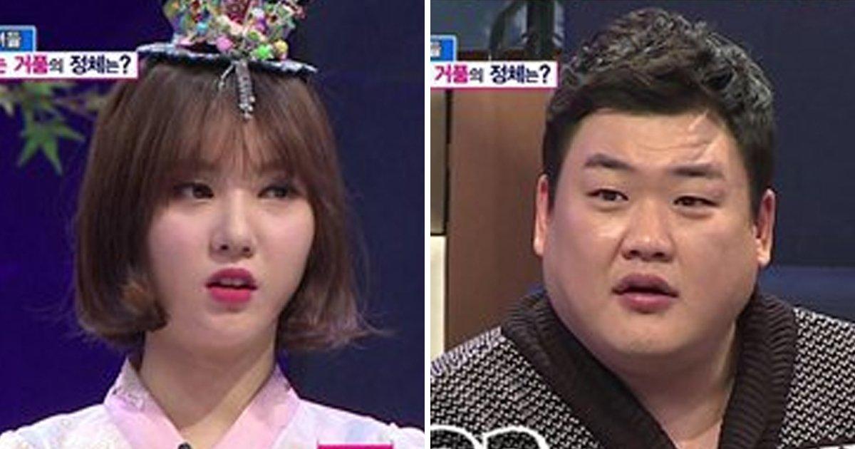 6 35.jpg?resize=1200,630 - 점점 몸이 불어나는 '김준현'에게 팩폭 날린 여자 아이돌