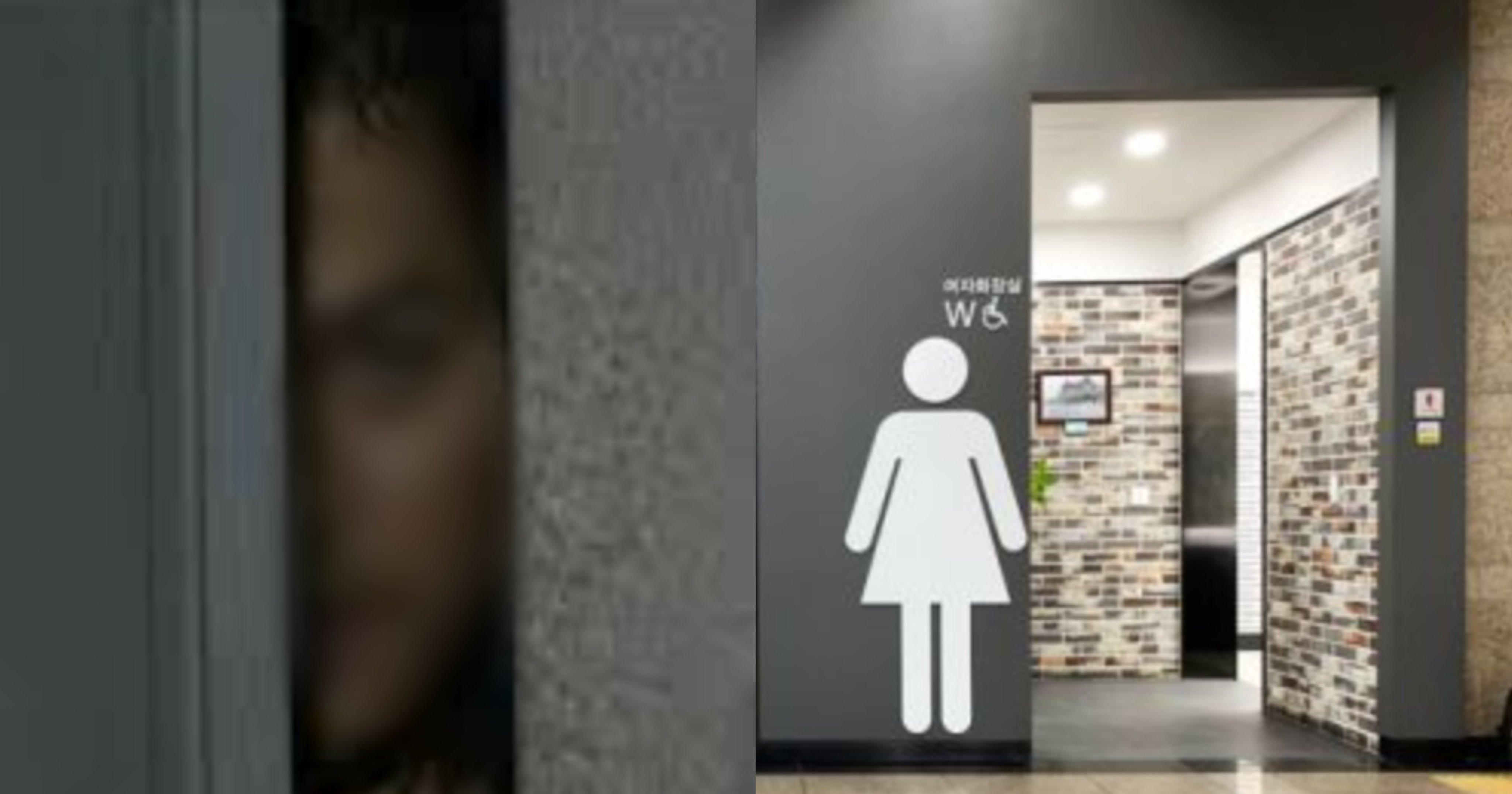 """87e20d7d 3ffc 42cb b530 526ff0ca3bf0.jpeg?resize=1200,630 - """"여자화장실 묻지마 폭행""""...모르는 여성을 화장실 까지 쫓아가 '벽돌'로 폭행한 충격적 이유"""