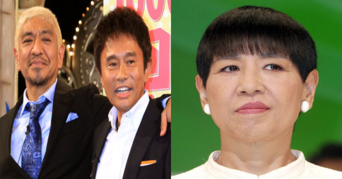 a 1 1.png?resize=1200,630 - ダウンタウン、和田アキ子との共演で若手時代を振り返る「東京のダウンタウンはおもんないって」