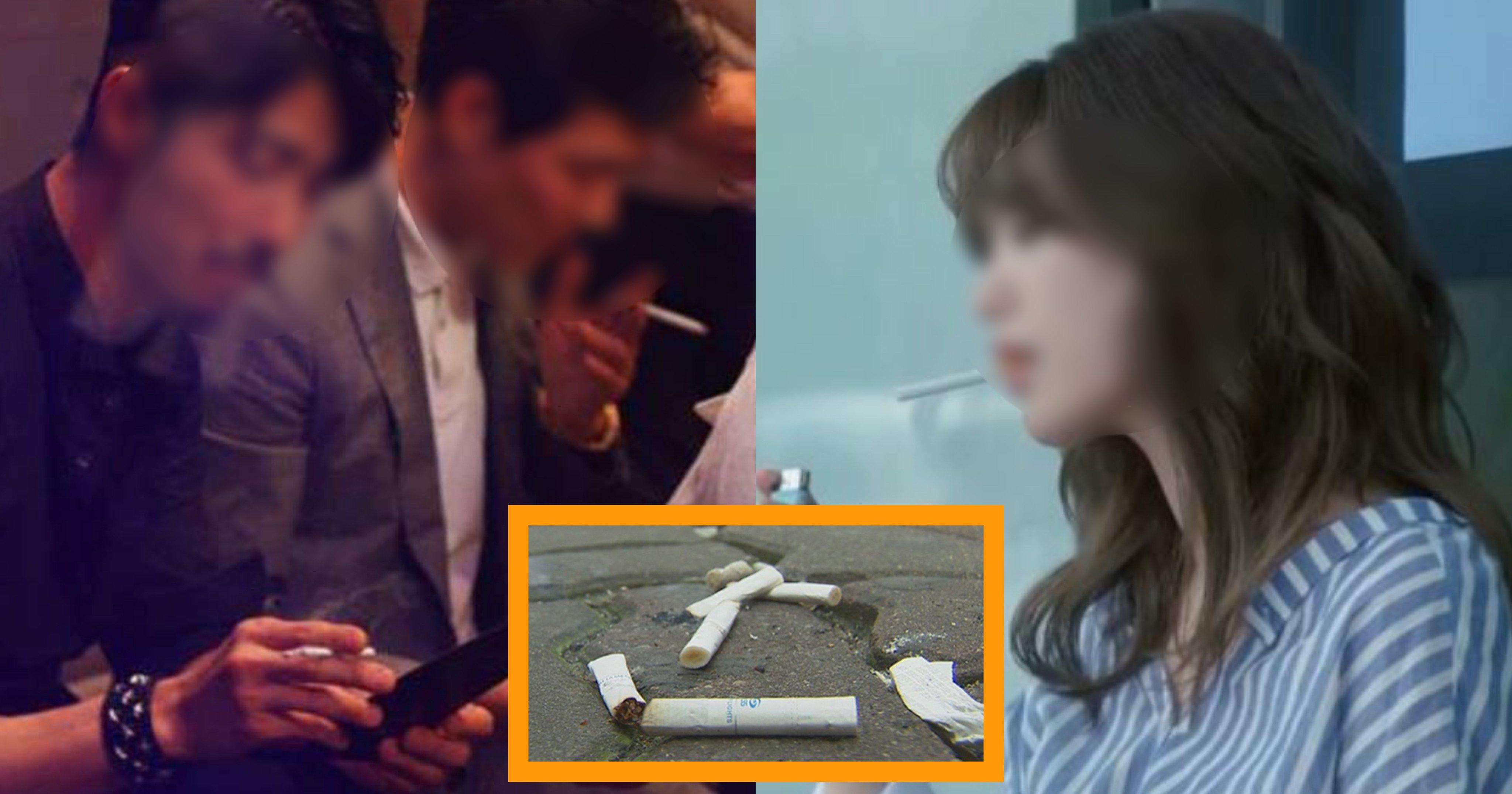 """a066f42c f1c0 4c0b b32c f18a5d112534.jpeg?resize=1200,630 - """"흡연자분들 담배꽁초 버리지 말고 모으세요~""""… 다음달부터 주민센터에 담배꽁초 가져가면 돈 받을 수 있다 (+접수방법)"""
