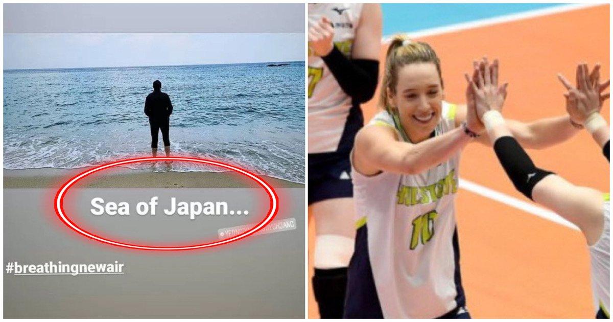 bf3631e1 8f96 466e abbe 357f76346349.jpeg?resize=1200,630 - '동해' 바다 가서 사진 찍고 SNS에 'Sea of Japen'이라고 떡하니 써논 여자배구 용병 선수