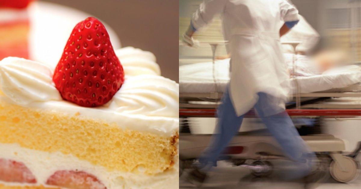 cake.png?resize=1200,630 - 成績優秀な友人に嫉妬した女子高生→ケーキに異物を盛り友人が命を落とす悲劇…