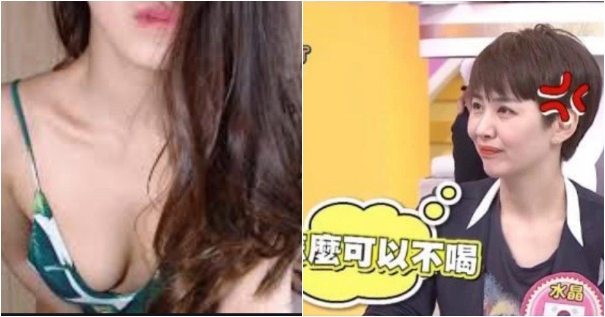 collage 29.png?resize=1200,630 - 실제 대만방송에 나와 난리난 '한국인'을 효과적으로 '고.문'하는 7가지 방법