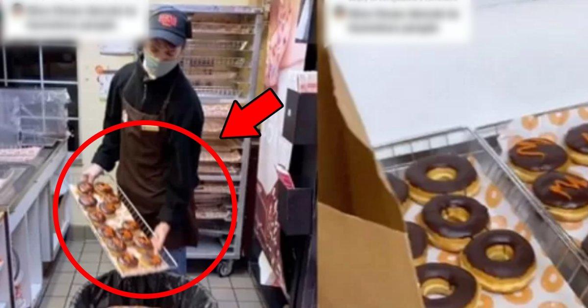 donuts.png?resize=412,232 - ホームレスに売れ残りのドーナツをあげたアルバイトがクビになったことに対し賛否両論?「不当ではないか」vs「クビになっても仕方ない」