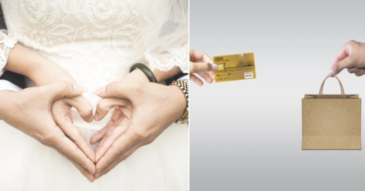 ebacb4eca09c 18.jpg?resize=412,275 - 네티즌들이 '주작'이라고 몰아 붙일 정도로 '믿기 힘든' 한 30대 여성의 '결혼' 조건