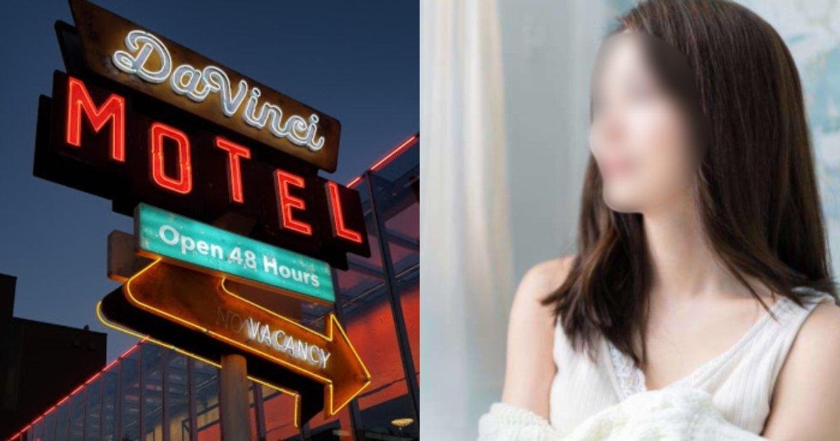 "ec9dbcebb3b8.jpg?resize=412,275 - ""한국과 이렇게 다르다고?""...모텔 가자고 했을 때 일본 여성들이 보이는 반응과 태도"