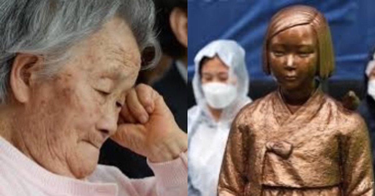 "ed95a0eba8b8eb8b88.jpg?resize=412,232 - ""일본군 '위안부' 피해자 정복수 할머니 별세.."" 위안부 피해자 15명으로 줄어"