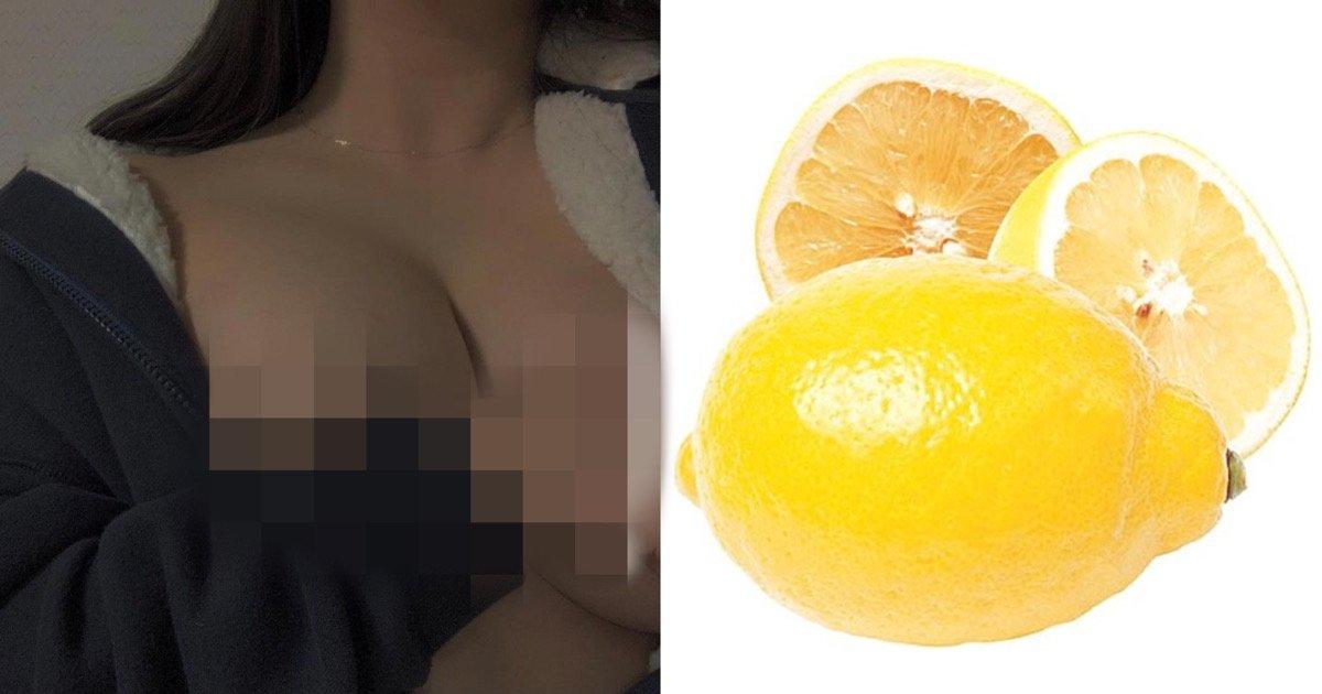 """f0df2c84 c8fd 4140 984b 9e46a13f3642.jpeg?resize=412,232 - """"ㅉlㅉl같다 VS 레몬같다""""로 온라인 커뮤니티 뜨겁게 달군 사진 두 장.jpg"""