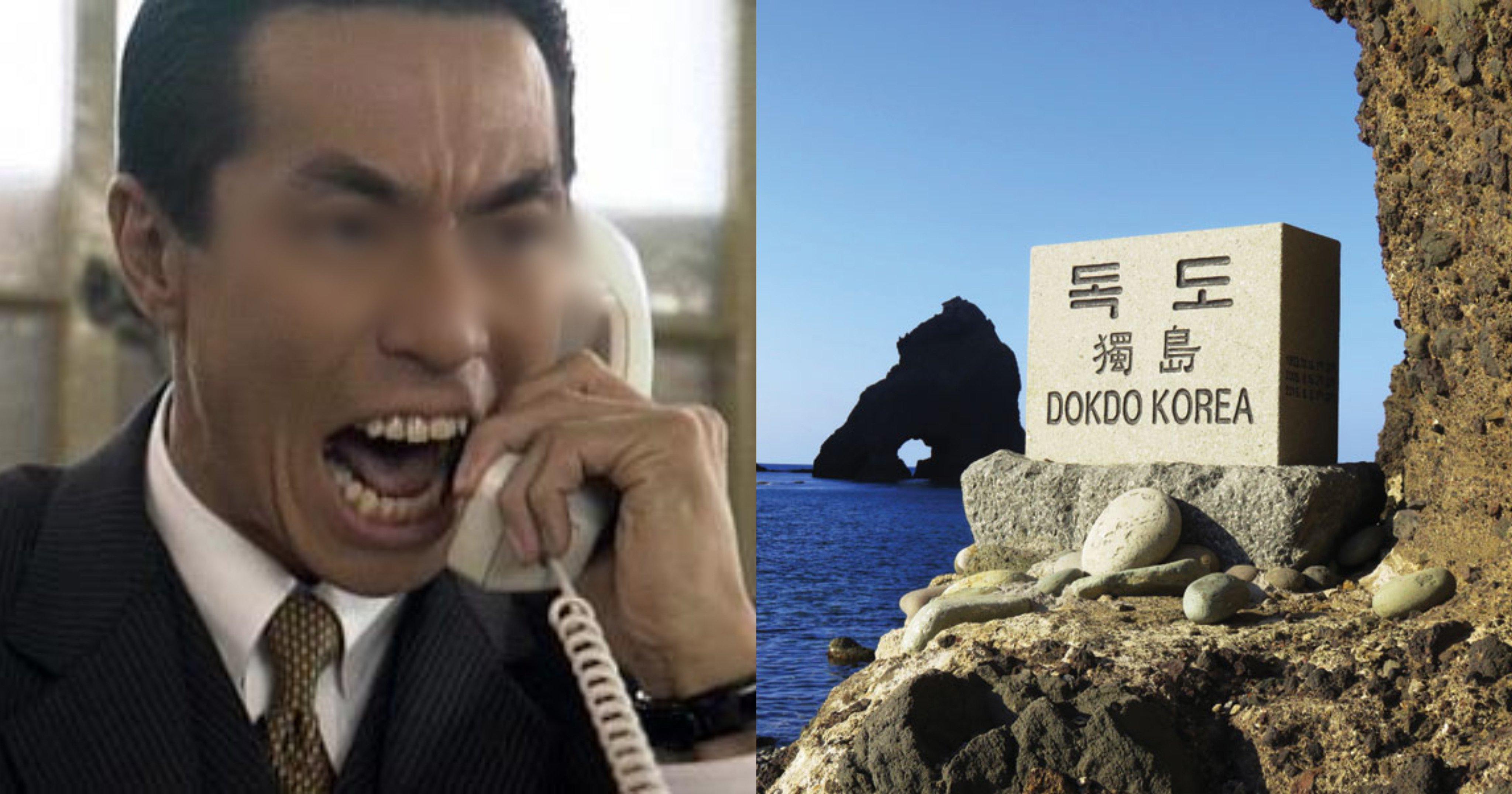 "kakaotalk 20210228 023403433.jpg?resize=412,232 - ""독도는 일본 고유 영토!!!""라며 생떼 부리는 일본 매체의 주장(+사진)"