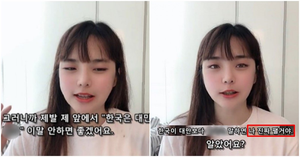 page 136.jpg?resize=1200,630 - 자기 앞에서 한국인이 '이 말' 꺼내면 전부 패버리겠다고 경고한 '대만 유튜버'
