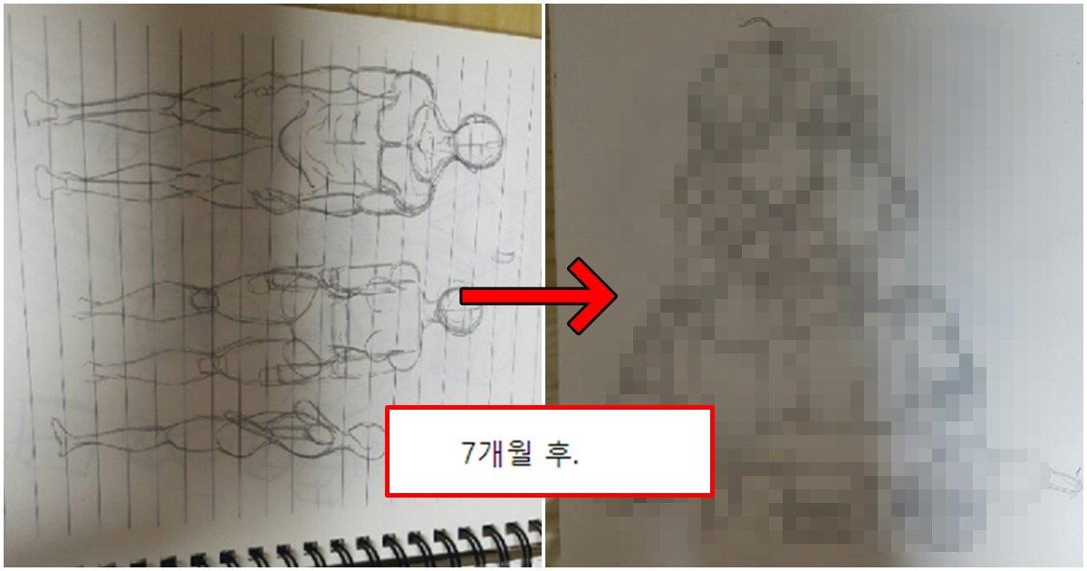 page 175.jpg?resize=1200,630 - ㅇF한 그림을 잘 그리고 싶어서 7개월간 그림 연습했더니 나온 작품들
