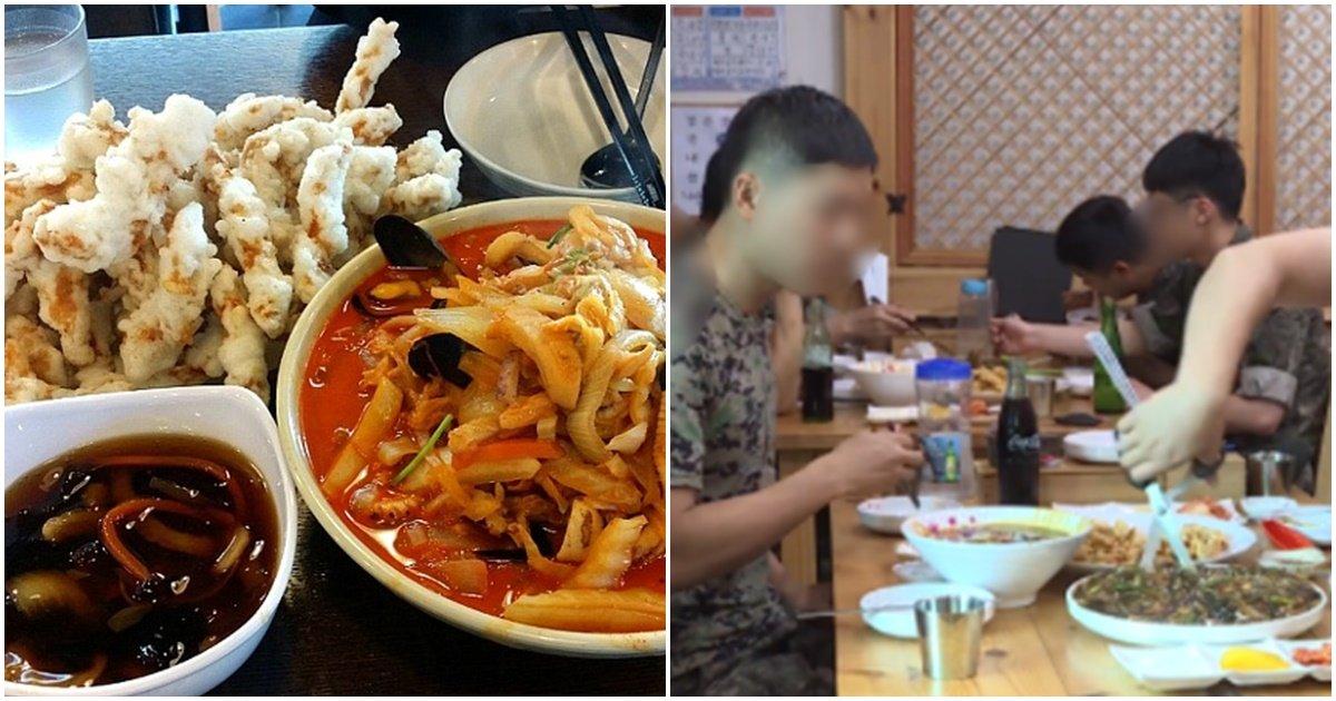 page 250.jpg?resize=1200,630 - 남편이 중국음식 먹는 군인의 음식값을 대신 결제하자 정색한 아내 반응